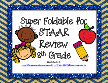 8th Grade Super STAAR Review Foldable