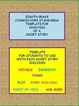8th Grade Template for Common Core Standards' Analysis of a Short Story