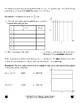 8th Grade math packet