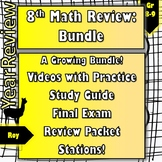 8th Math Review Bundle (16 Products and Growing!)
