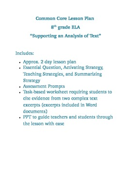 8th grade ELA Common Core Lesson Plan - Supporting an Analysis of Text