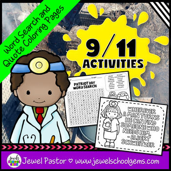 September 11th Word Search