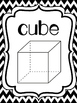 9 Black and White 3-D Shapes Printable Posters/Anchor Charts. Math Posters