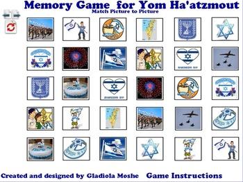 9 Memory Game for Yom Hatzmaout photo to photo English