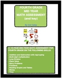9-Page Fourth Grade Midyear Math Assessment