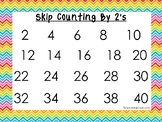 9 Printable Rainbow Border Skip Counting 2's through 10's