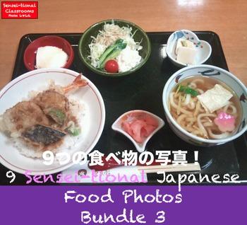 9 Sensei-tional Japanese Food Photos: Bundle 3
