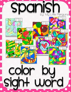 9 Spanish Color by Sight Word Worksheets (no prep) spring,