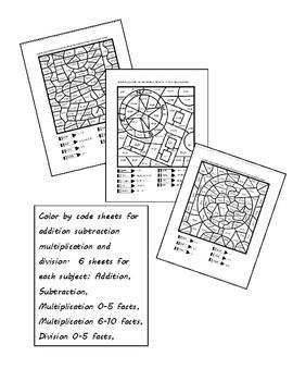 9 Subject Color by Code Math Facts Bundle **GROWING BUNDLE**