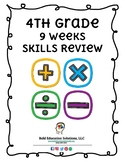 9 Week of Daily Math Skills Review - Gr 4