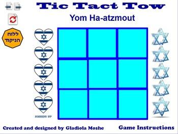9 tic tack tow for Yom Ha-atzmout English