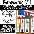 September 11th Close Read Activity Using Song Lyrics: A September 11th Activity