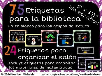 99 Etiquetas para el salón y la biblioteca (Classroom + Bo