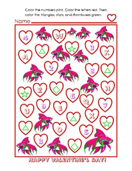 975 Total Pages Valentines Day Hearts Valentine Cards Valentines Day Coloring +