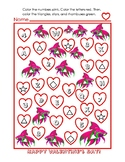 975 Total Pages Valentines Day Hearts Valentine Cards Vale