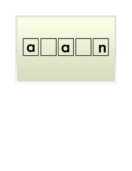 98 High-frequency Word Shape Cards Activity
