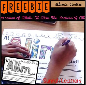 99 Names Of Allah Freebie- Al Alim