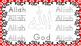 99 names of GOD #1