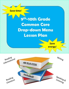 9th-10th Grade CCSS Drop-down Menu Lesson Plan