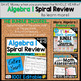 Algebra 1 Spiral Review | 2 Weeks FREE