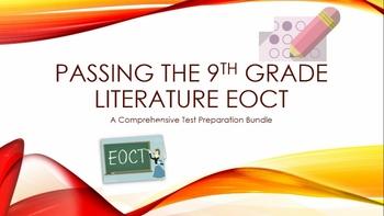 9th Grade Literature EOCT Test Prep Bundle