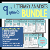 9th Grade Short Story Literary Analysis Graphic Organizers Bundle