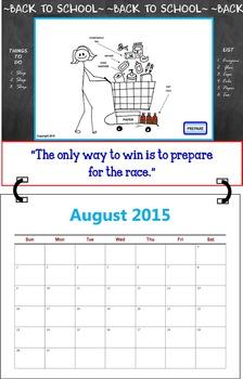 August 2015  (A  1-Month Inspirational Calendar for Teachers)