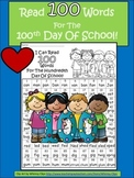 A+ 100th Day of School: Reading 100 Words