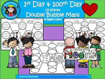 A+ 1st Day & 100th Day of School Double Bubble Maps