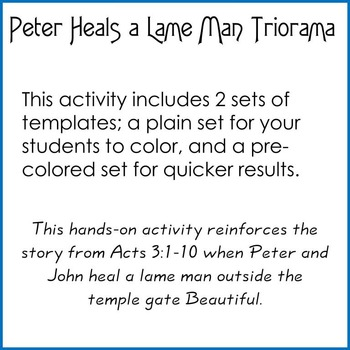 Peter heals a lame man triorama bible craft by elizabeth for Peter and john heal the lame man coloring page
