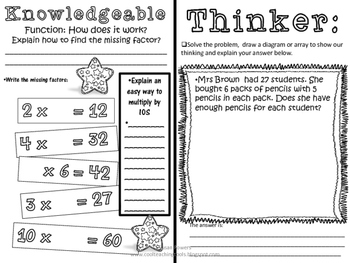 A Multiplication Skills Mini Booklet for Big Kids