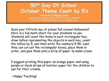 A+ 50th Day of School: October Math Count by 5's