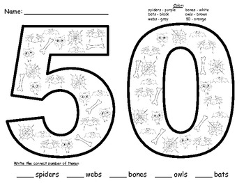 A+ 50th Day of School: October Math Objects