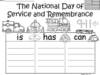 A+ 9-11 National Day of Service and Remembrance ...Three Graphic Organizers