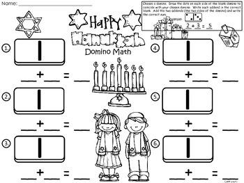 A+ Addition Hanukkah: Domino Math