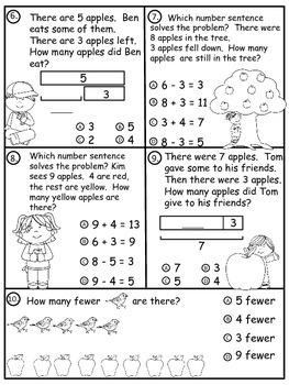 A+  Apple Harvest: Subtraction Practice