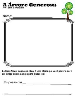 1st Grade Portuguese Worksheets Teachers Pay Teachers