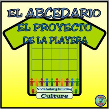 A B C T Shirt Poster Project / Proyecto de la playera A B C