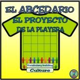 A B C T-Shirt Poster Project - Proyecto de la playera A B C