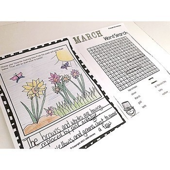 Fluency Poems for Every Month of the Year-Monthly Poetry Comprehension