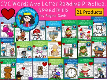 A+  BUNDLED CVC Words And Letter Reading Practice...Combination Pack!