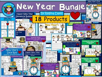 A+  BUNDLED Happy New Year Pack...Language Arts and Math C