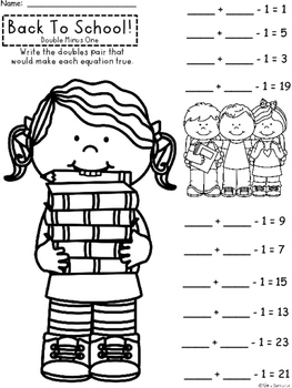 A+ Back To School! Doubles Addition: Doubles Plus One, Doubles Minus 1