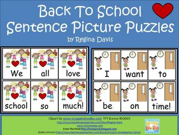 A+ Back To School Sentence Picture Puzzles
