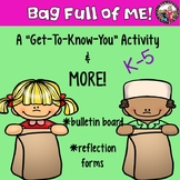 "All About Me Activity ""Bag Full of Me"" & Bulletin Board"