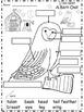 A+ Barn Owl Labels