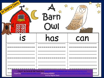 A+  Barn Owl... Three Graphic Organizers