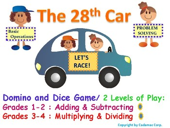 Addition and Subtraction or Multiplication and Division Car Race Domino Game