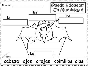 A+ Bat Labels: Spanish