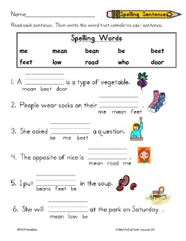 A Bed Full of Cats:  First Grade Spelling and Sight Words Packet